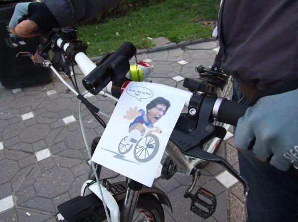 Robu biciclisti