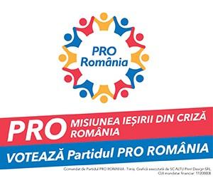 banner-proromania