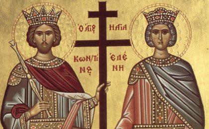 Astăzi îi serbăm pe Sfinții Împărați Constantin și Elena