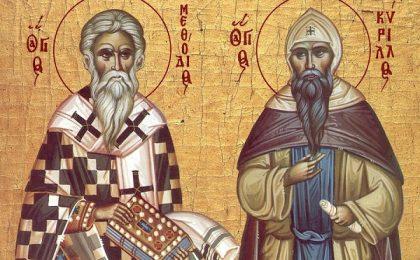 24 Mai, Ziua Limbii Bulgare în România