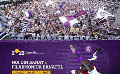 """Concert alb-violet la Timişoara: """"Poli 100"""" – duminică, pe arena """"Ştiinţa"""""""