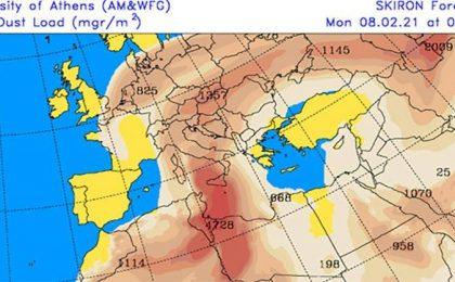 Praf saharian peste România, în următoarele zile. Avertismentul meteorologilor