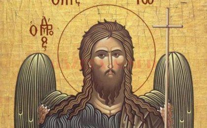 Soborul Sfântului Ioan Botezătorul. Peste 2 milioane de români îşi sărbătoresc astăzi onomastica